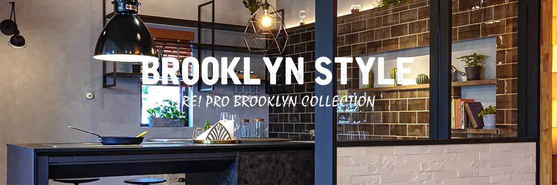 ブルックリンスタイルのショールーム