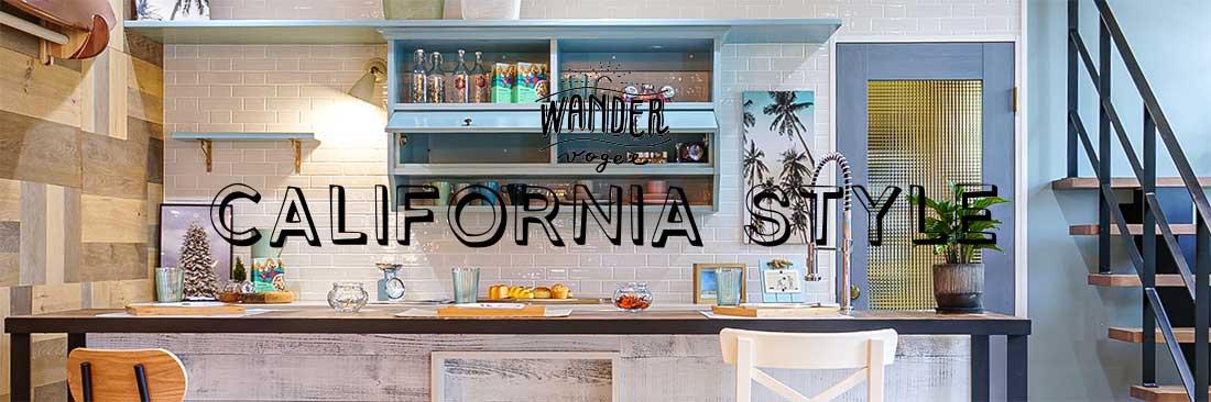 カリフォルニア(西海岸)スタイルのショールーム